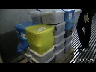 Изъятие контрафактной красной икры в ЦАО г. Омска