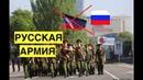 Оккупант из России признался армия ДНР - это российская армия