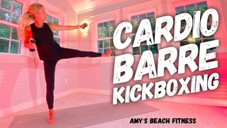 Cardio Barre Kickboxing Interval Workout - 25 Minute
