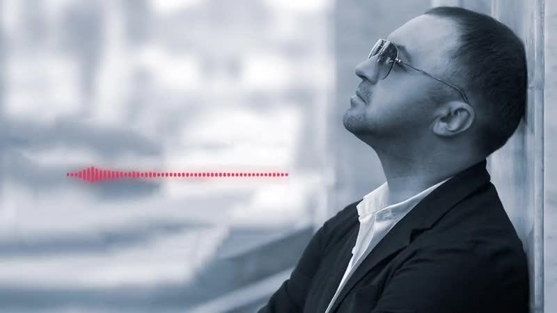 АЛЕКСАНДР ВЕСТОВ ТАМ ГДЕ ТЫ 2021 Duduk remastered version