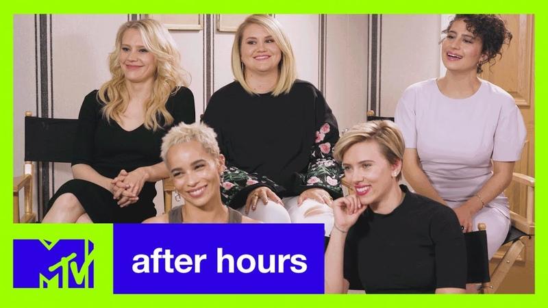 2017 Scarlett Johansson, Kate McKinnon 'Rough Night' Cast Are Scary-Close BFFs | After Hours | MTV
