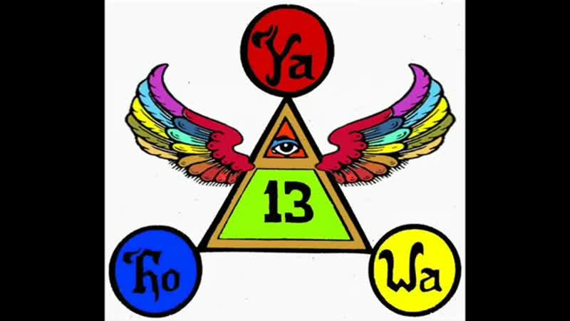 Father Yod _ Yahowha 13 ~ I_m Gonna Take You Home ~ Ya Ho Wa