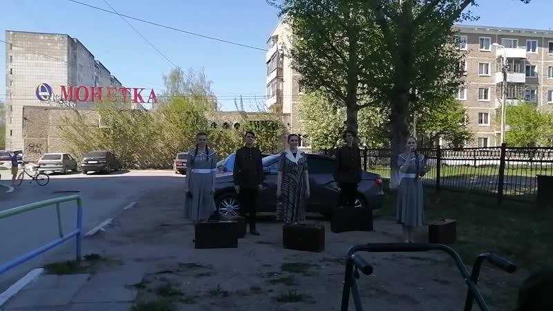2020 концерты для ветеранов ВОВ ДК ГОЗНАК и студенты ПГИК