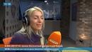 Голос московских электричек Ирина Сидорова в студии радио «Комосомольская правда» 1