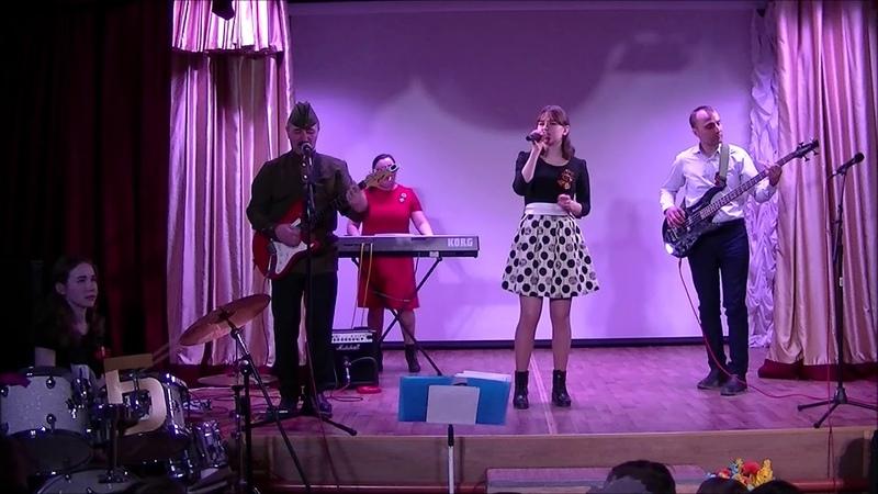 Выступление ВИА Обские огни с песней За Победу