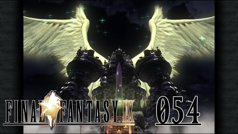 Final Fantasy 9 Remaster Deutsch 054 Die Bestia Alexander