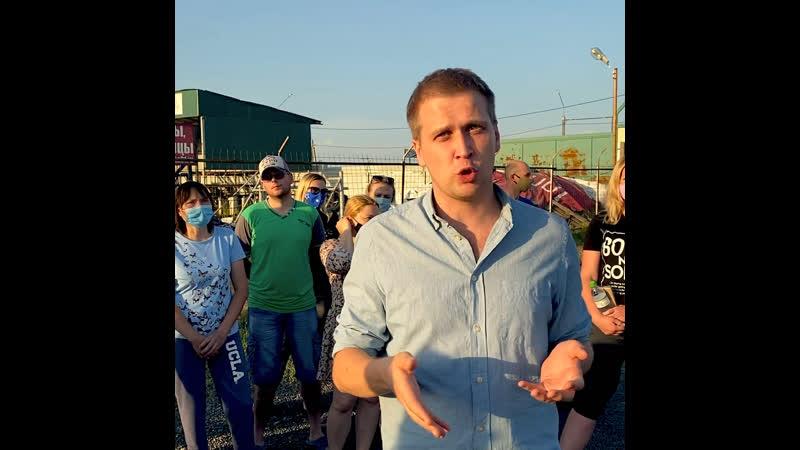 Воды нет! Стрелецкое 23а обращается к губернатору Савченко