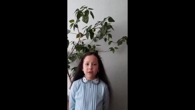 А.С.Пушкин У лукоморья дуб зеленый чит.Вероника Воронина