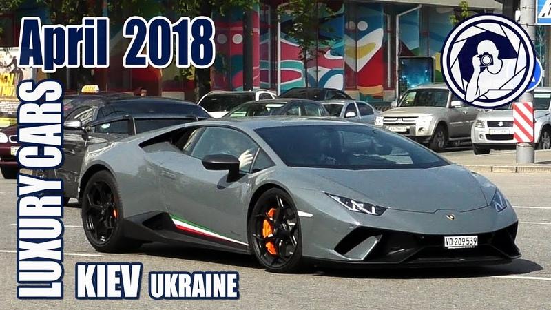 Luxury Cars in Kiev 04 2018 Lamborghini Huracan Performante