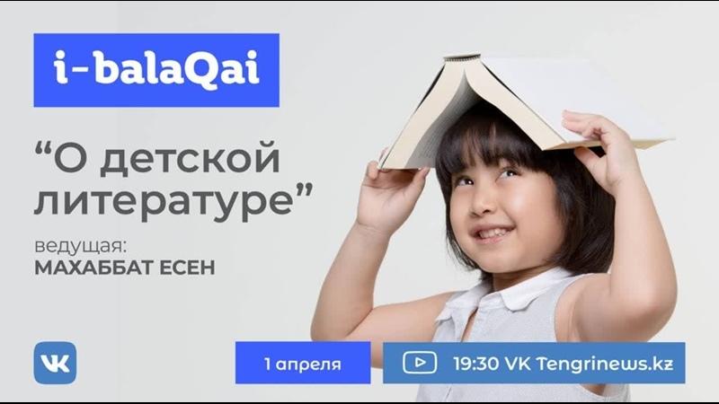 Как развить в ребенке любовь к чтению Эксперты о значении книг в жизни детей