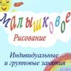 Oksana Malyshkovoe-Risovanie