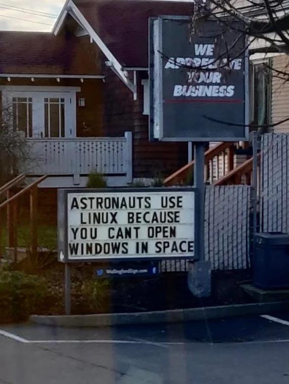 Суровые астронавты