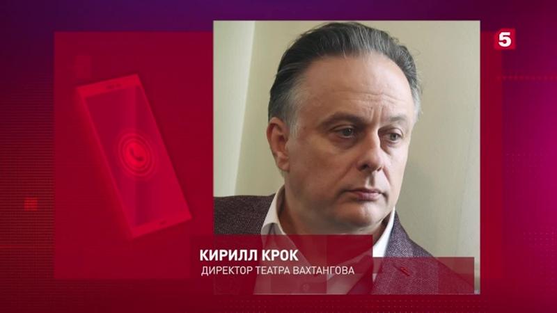Директор театра Вахтангова разрыдался из за смерти Ланового