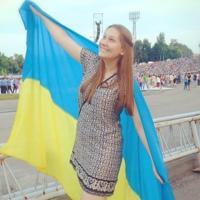 Фотография анкеты Юли Самодуровой ВКонтакте