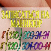 Фото профиля Ольги Кирильчук