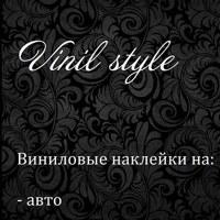 Фотография Виталия Самойлова