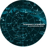 "Логотип Учебник ""Астрономия и астрофизика"" Образование"