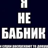 Фото профиля Владимира Голубовича