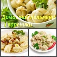 Фото Светланы Потеминой ВКонтакте