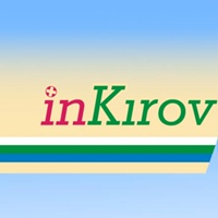 inKirov - Интересный Киров