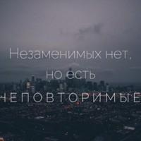 Дибиров Дибир