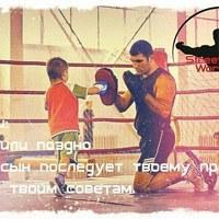 Фотография Даулета Абдишева ВКонтакте