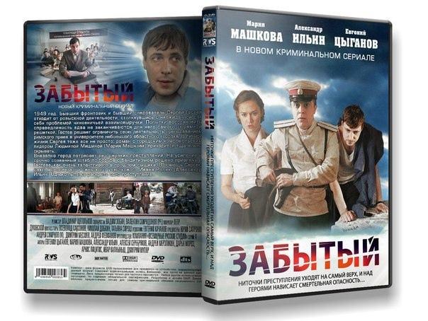В день рождения Александра Ильина.