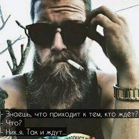 Личная фотография Максима Булгакова