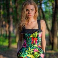 Мария Куркова  - Москва