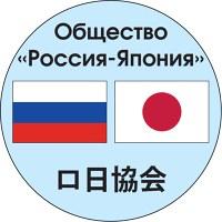 """Логотип Общество """"Россия - Япония"""" в Самарской области"""