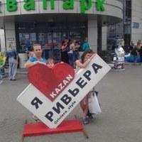 Личная фотография Наташи Горюновой ВКонтакте