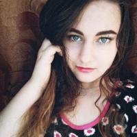 Лилия Белых