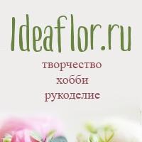 Фото профиля Ideaflor Ideaflor