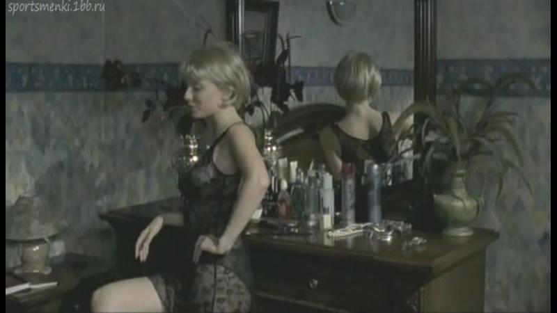 Эмилия Спивак Голая 2007 Бухта страха
