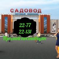 Федя Сидиков