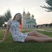 Фотография Ксении Омельянчук ВКонтакте