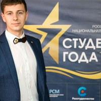 Фото Максима Иванова ВКонтакте