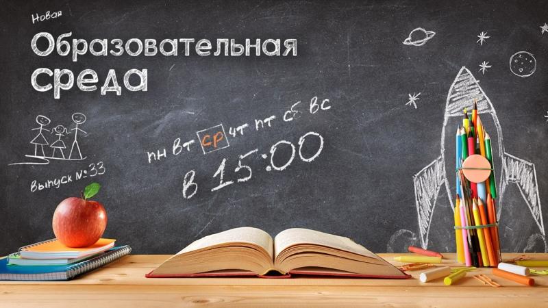 С 20 по 24 сентября в России проходит Неделя безопасности дорожного движения, организованная Министерством