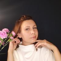 Фото Галины Давиденко