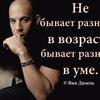 Gennadiy Pokhirco