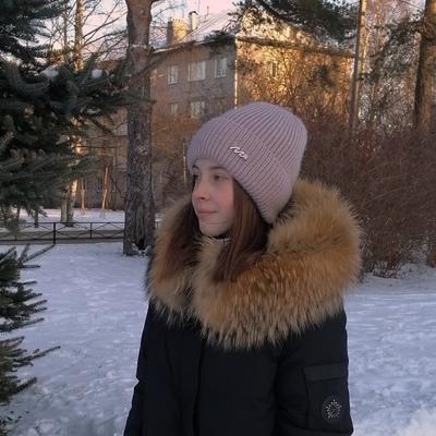 София Усова