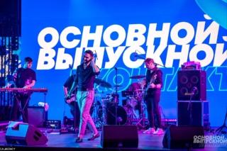 Основной выпускной ВКонтакте 2020