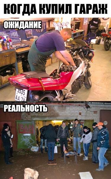 MOTOR - Паблик для автовладельцев ®