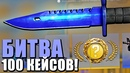 Реддер Роман   Екатеринбург   4