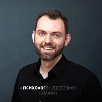 Павел Тер-Аветикянц