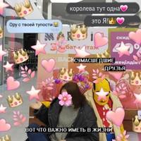 Муралева Екатерина