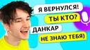 Кирса Богдан | Киев | 20