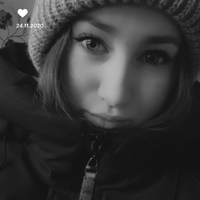 Кристина Мальцева