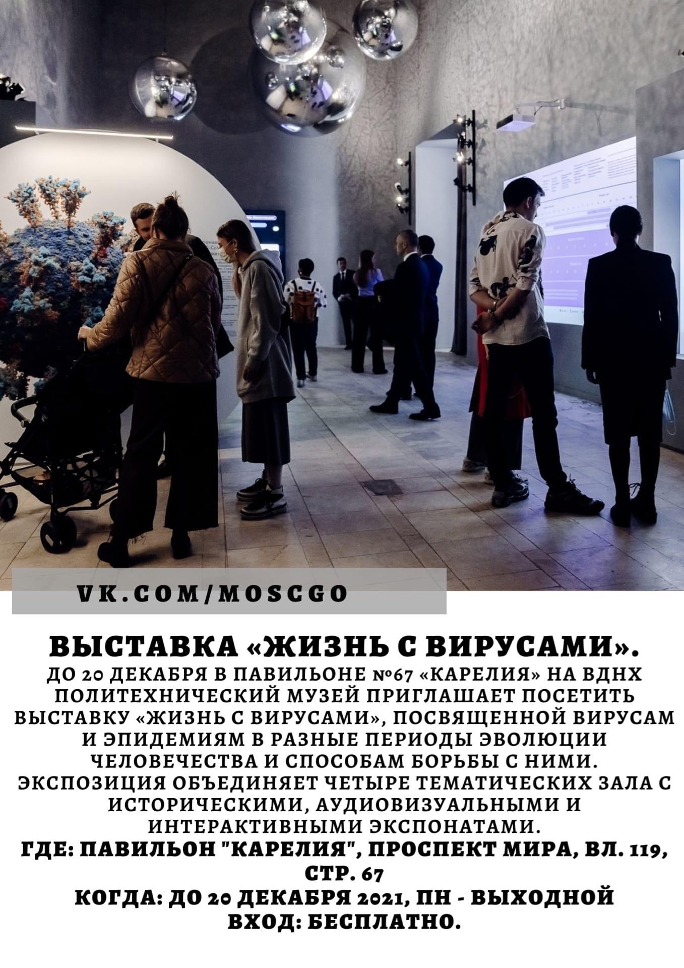 Пост Москвича номер #257925