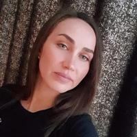 Гульнара Сироткина